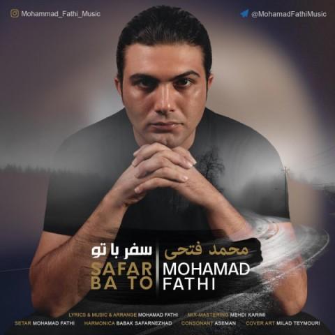 دانلود اهنگ جدید محمد فتحی سفر با تو