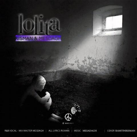 دانلود اهنگ جدید ریسمان و مصداق لولیتا
