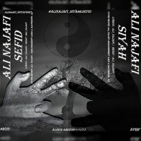 دانلود اهنگ جدید علی نجفی سیاه سفید
