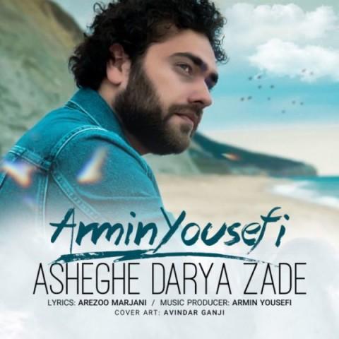 دانلود اهنگ جدید آرمین یوسفی عاشق دریا زده