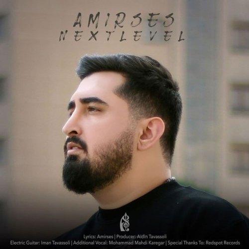 دانلود اهنگ جدید Amir Ses Next Level