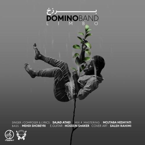 دانلود اهنگ جدید گروه دومینو برزخ